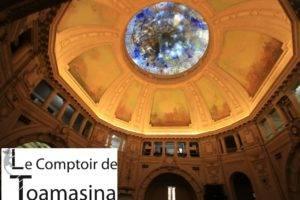 Palais de Tiradentes et ciel de la nuit de l'indépendance