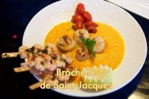 Brochette de Saint-Jacques